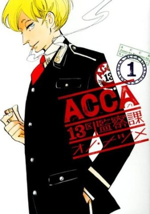 acca_volume_1_manga_cover